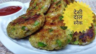 Moong Dal Ki Tikki Recipe In Hindi By Indian Food Made Easy