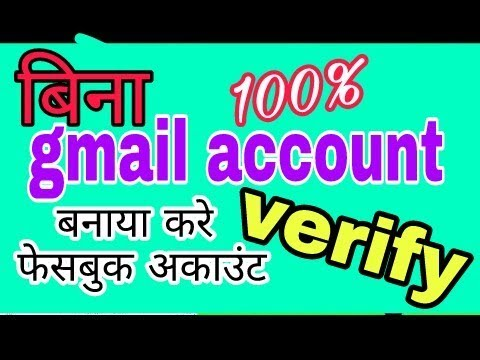 fake email mat banao # Technical khwaab,Ankit