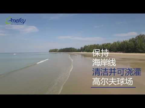 Emefcy Exhibition Movie Chinese
