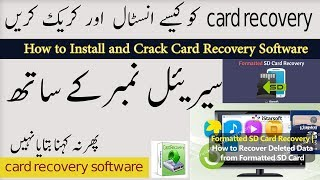 How to Install and Crack Card Recovery Software with Serial Number