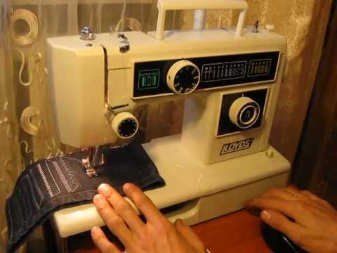 Sewing Machine Test Швейная машина Lloyds 653 Made In