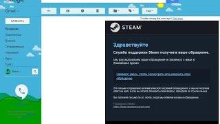 Мобильный аутентификатор Steam Guard как войти в Стим