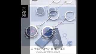 우리나라 전통 기념품 가장 한국적인 나전칠기 열쇠고리 …