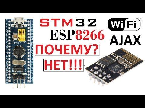 stm32 wifi ESP8266 STM32 web server example - YouTube