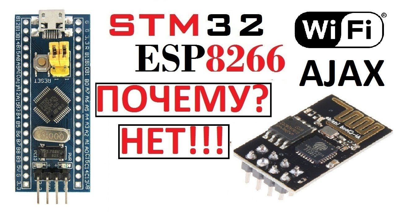 stm32 wifi ESP8266 STM32 web server example