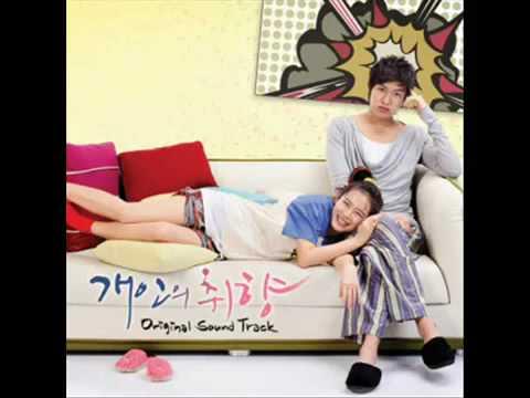 (+) 4minute - Making Love [Personal Taste OST]