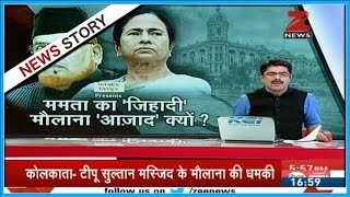 Why is Maulana Barkati roaming freely in West Bengal?
