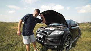видео: Противоречивая Audi Q7. Все «За» и «Против».
