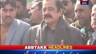 AbbTakk Headlines – 05 AM – 20 January 2019