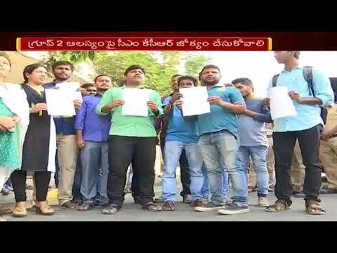 Group 2 Candidates Protest At Pragathi Bhavan Over Late Interview Process || NTV
