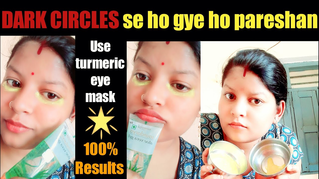 How to remove dark circles, Naturally in 7days Turmeric ...