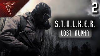 Стрим - Дальше в дебри ★ S.T.A.L.K.E.R.: Lost Alpha ★ #2