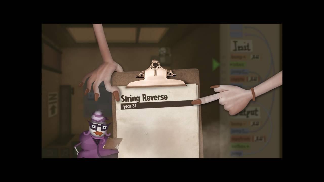 inventory report human resource machine