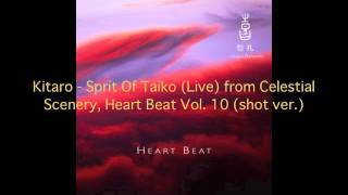 Kitaro - Spirit Of Taiko (live) (short version)