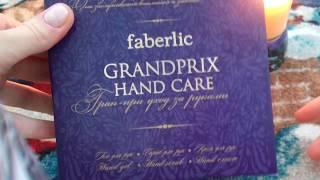 видео Скраб для рук Тонкая шлифовка серии Grand Prix Hand Care Артикул: 2095