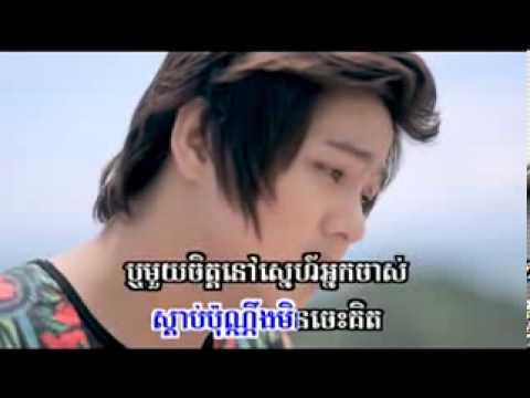 Sunday VCD Vol 133 05 - Het Avey Ke Kor Hok Knhom - Nico - YouTube