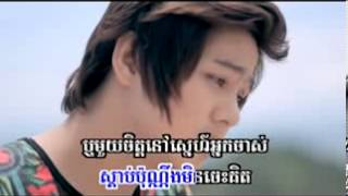 Sunday VCD Vol 133 05 - Het Avey Ke Kor Hok Knhom - Nico