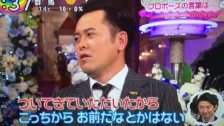 お笑い芸人有田哲平が007で結婚報告!
