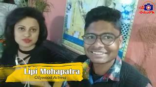 Odia Actress Lipi 1st Time told about her Mother and Family
