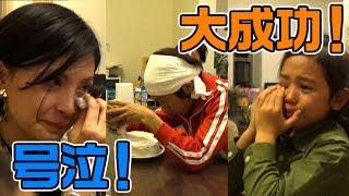【大感動】嫁にサプライズ誕生日パーティー! thumbnail