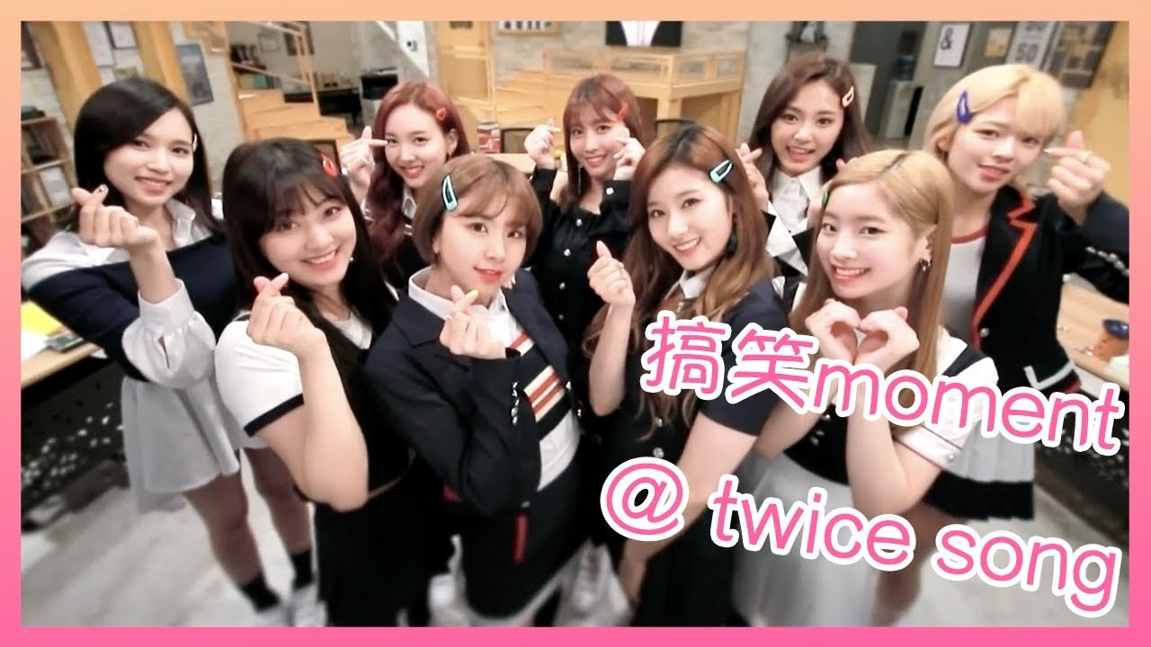 Twice (트와이스) 你可能不會發現的搞笑MOMENT@TWICE頌 | Some funny moment you might not notice in TWICE SONG - YouTube