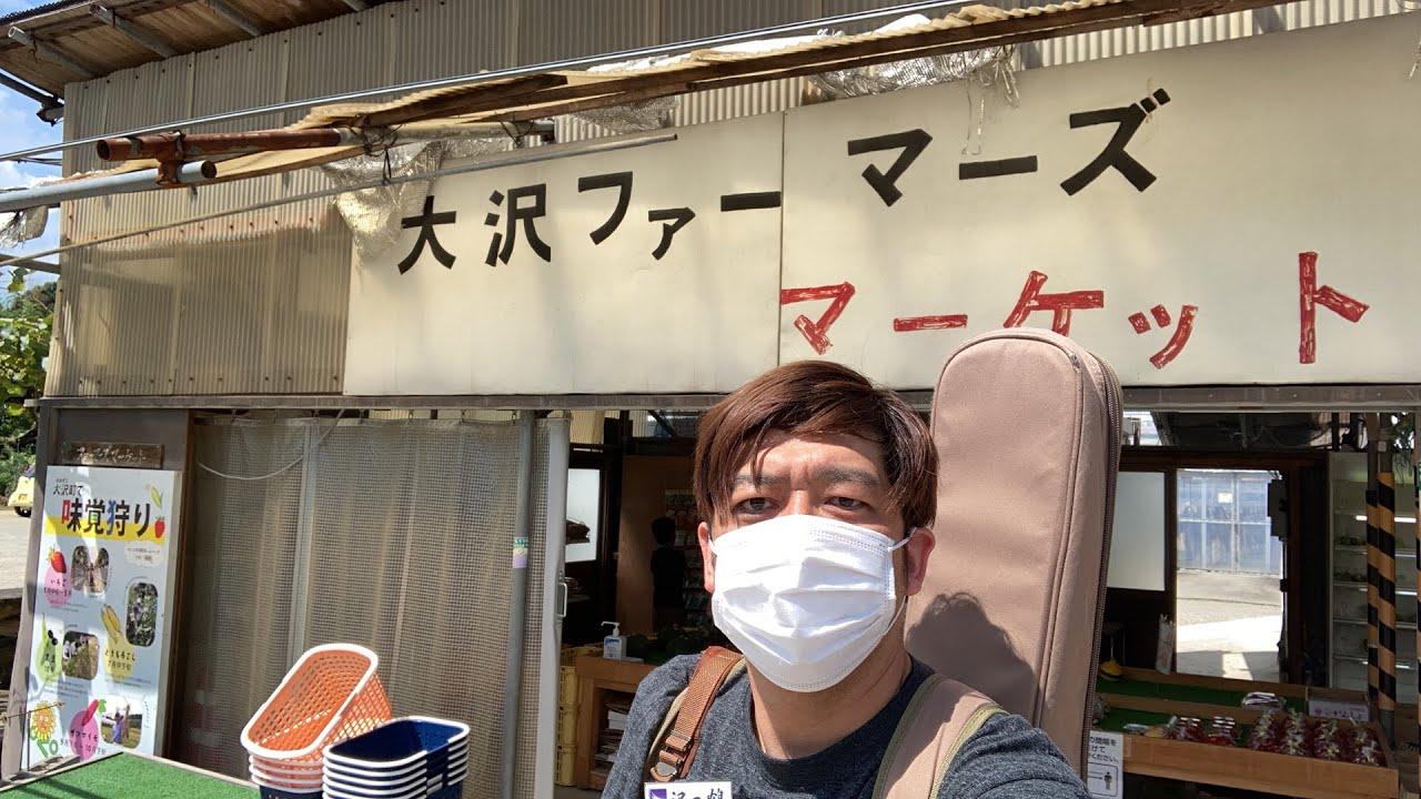 「神戸に住むで 神戸においで」大沢ファーマーズマーケット