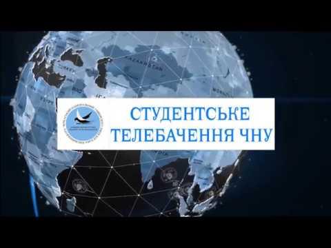 Кафедра журналістики ЧНУ ім.Б.Хмельницького: Черкаський День науки