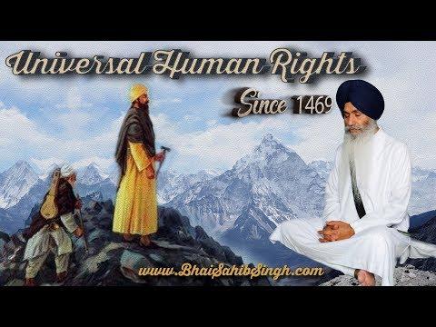 Universal Human Rights Since 1469 | ਸਰਬੱਤ ਮਨੁੱਖੀ ਅਧਿਕਾਰ