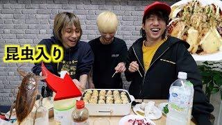【朝活】チーズたっぷりたこ焼き&昆虫たこ焼き thumbnail