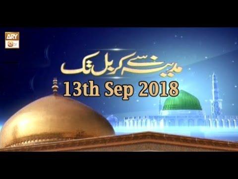 Madiney Se Karbal Tak - 13th September 2018 - ARY Qtv