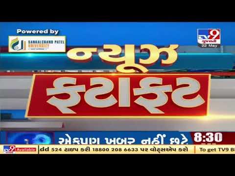 Top news stories from Gujarat : 22/5/2021 | TV9News