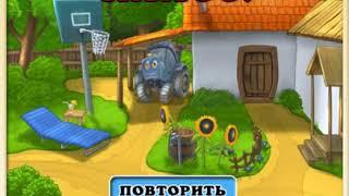 Пазлы для детей 5 6 лет онлайн бесплатно играть Пазл Двор в деревне