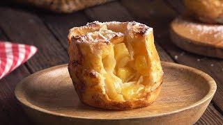 Apfelstrudel Röllchen geben ein kleines aber feines Gebäck Rezept ab.