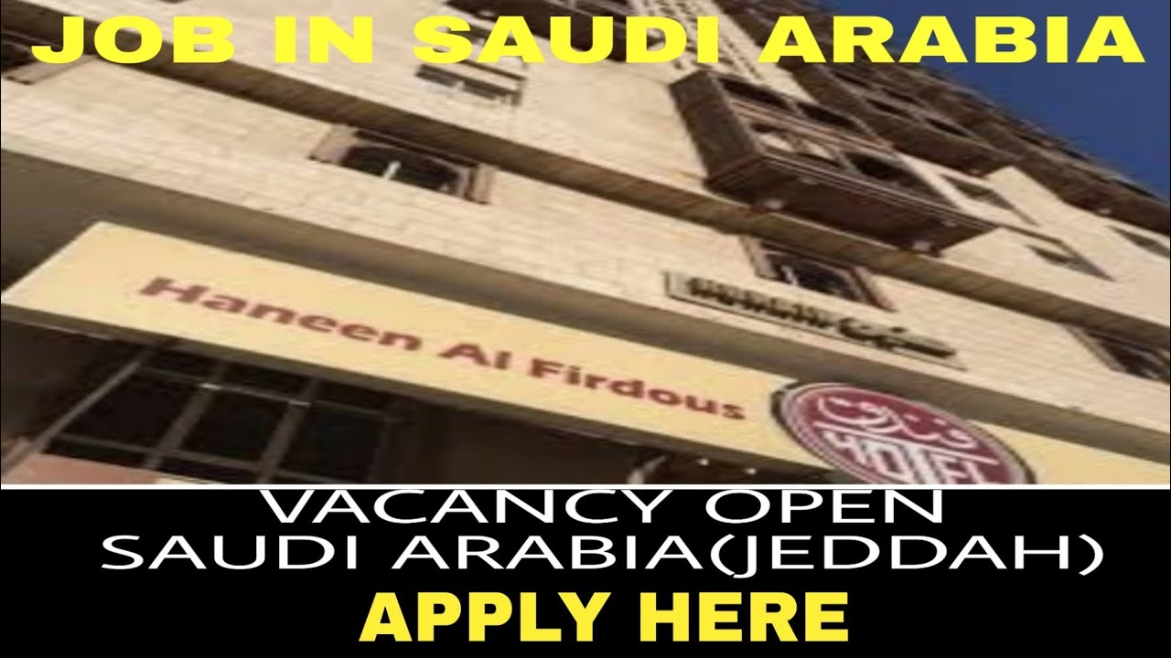Job In Saudi Arabia | Haneen Al Firdous Hotel Vacancy | Gulf Vacancy
