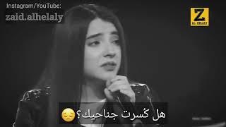 nahida babaşli dido - اغنية تركية يبحث عنها الملايين ديدو (مترجمة)
