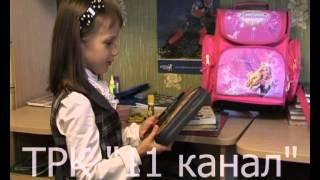 Подготовка ребенка к школе(, 2012-09-03T06:11:27.000Z)