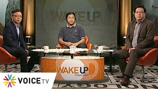Wake Up Thailand ประจำวันที่ 26 กุมภาพันธ์ 2564