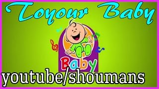 Repeat youtube video 2 hrs HD Toyor Baby Toyor Al Jannah 2 ساعة  طيور بيبي