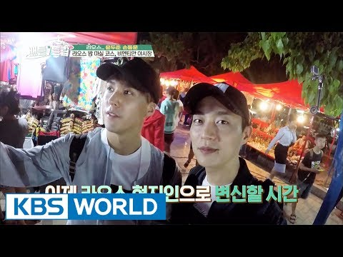 The Vientiane Night Market is the highlight of Laos! [Battle Trip / 2017.06.16]