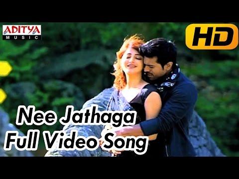 Nee Jathaga Full Video Song    Yevadu Movie Video Songs    Ram Charan, Shruti Hassan