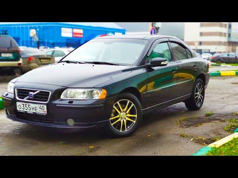 ПОЧЕМУ не нужно ПОКУПАТЬ Volvo S60, но ЭТО НЕ ТОЧНО!