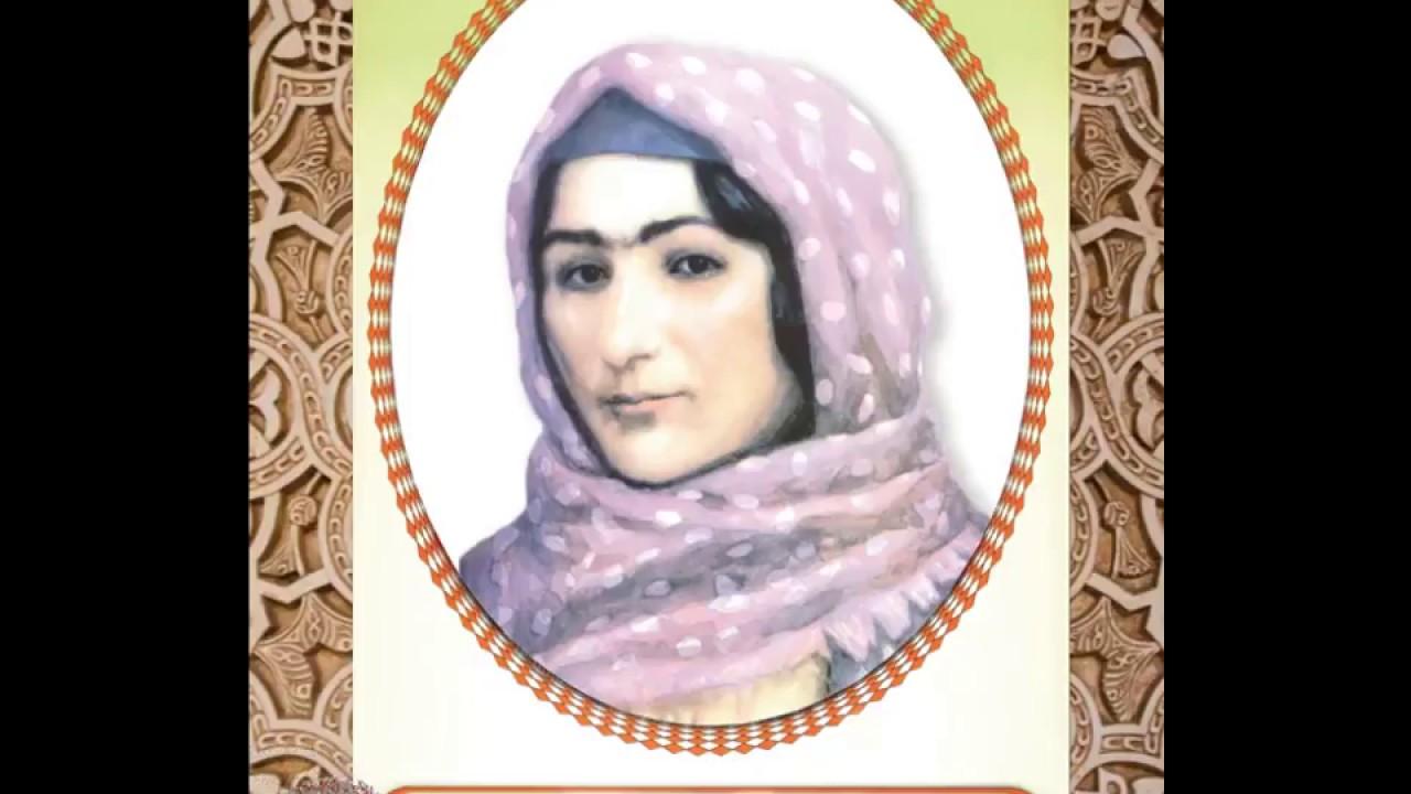 video - Хуршидбану Натаван (1832 — 1897)