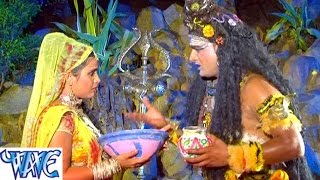 HD भंगिया पिसs हो - Bhangiya Pisa Ho - Darshan Kala Bhole Nath Ke - Bhojpuri Kanwar Songs 2015