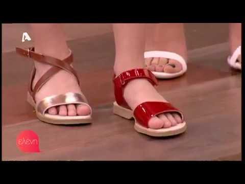 71864a7288d Νέα παιδική συλλογή Nak Shoes, Άνοιξη - Καλοκαίρι! Ελένη 30/03/18 AlphaTV