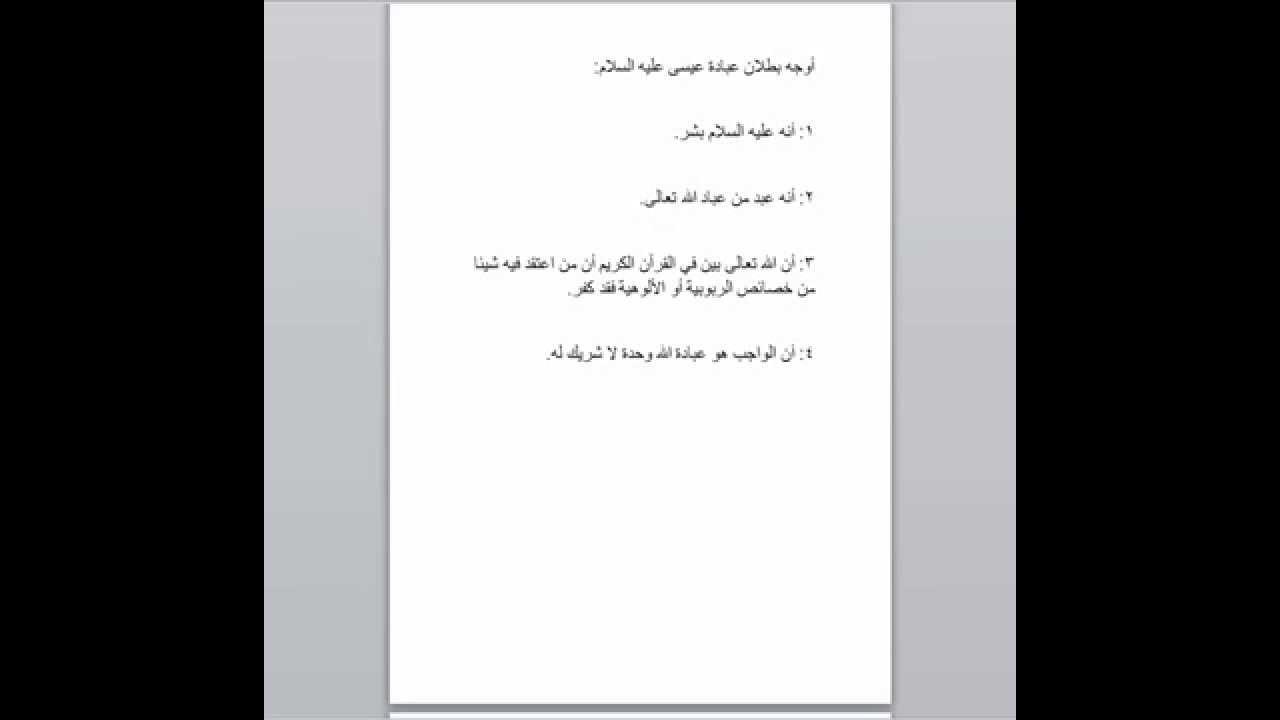 تحميل كتاب الانجليزي للصف الثاني متوسط الفصل الدراسي الاول