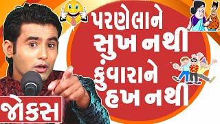 gujarati new jokes - Navsad kotadiya full One Hour comedy show P.1