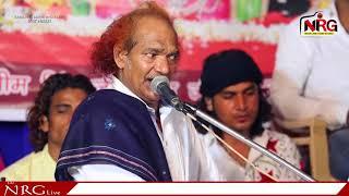 Baba Moinuddin Ji Manchala Super Hit bhajan / ले गमछा डाल गले तुलसी ससुराल चले / उदयपुर लाइव
