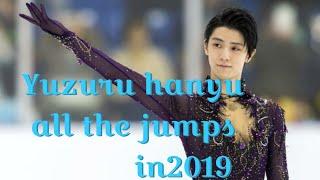 羽生結弦選手の2019年全ジャンプ集です。世界選手権2019は含まれてません。