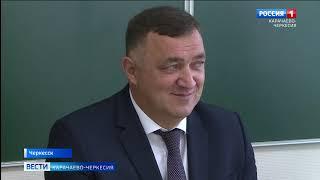 Вести Карачаево-Черкесия 31.05.2021