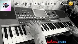 Sid le juge - Khalini nkamelak - 2018 - موسيقى صامتة